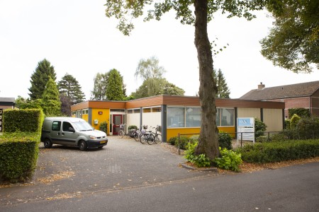 Paramedisch Centrum (PMC) Helix