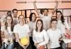 Fysiotherapie Harks in Geldrop